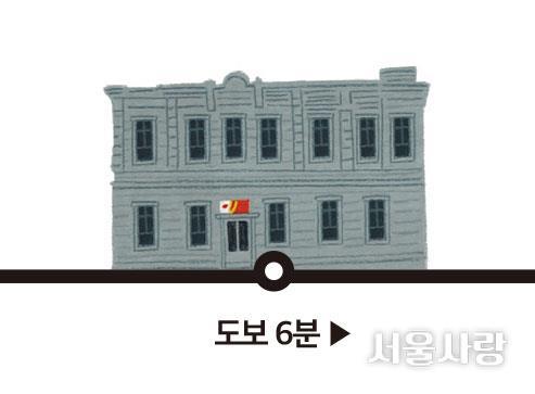 한국방송통신대학교 우체국(역사기록관)